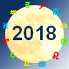 INFOGRAFIKEN zum MOND in den TIERKREISZEICHEN im JAHR 2018 - Übersicht