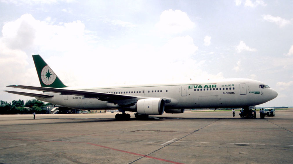 Review: 10 Eva Air facts you should know - GoTravelYourWay