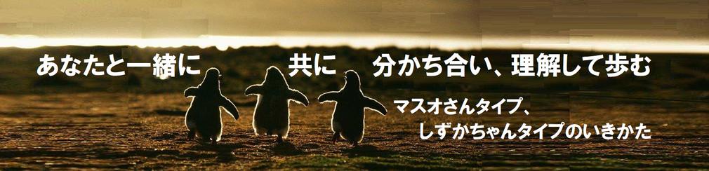 サポーターの生き方 by夫婦円満コンサルタントR 中村はるみ