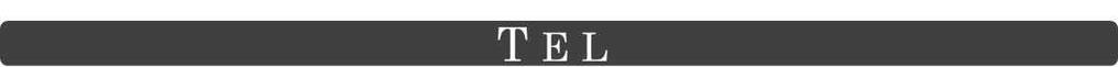 富士 河口湖の美容室&ネイルサロン B-sure 美容院 ヘアサロン 富士吉田 鳴沢 富士 河口湖