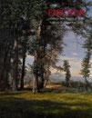 Catalogue vente aux enchères novembre 2009 - Tableaux anciens & 19ème siècle
