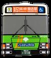 動クロック バス型 正面