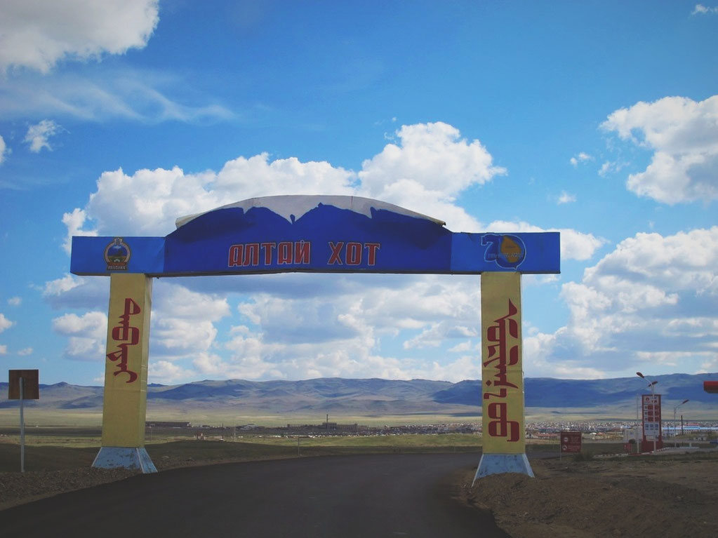 bigousteppes camion mongolie altai ville