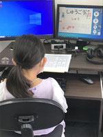 墨田区小学生パソコン教室