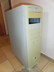 Foto eines PC Gehäuses.
