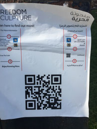 Kuwait, Denkmal, Skulptur, freedom, Reisebericht, Reiseblog, Sehenswürdigkeiten, Attraktion