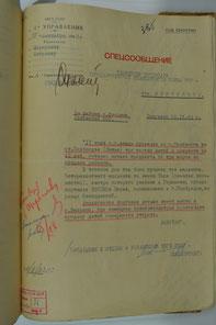 Продаже детей немцами в Литве
