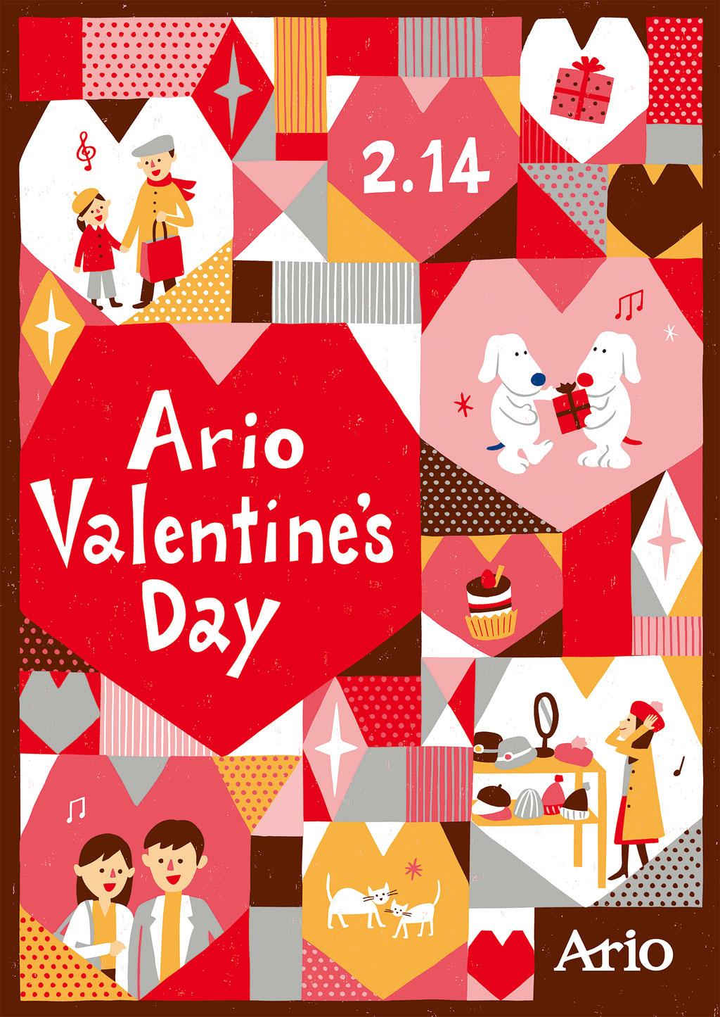 アリオ「バレンタイン」キャンペーン