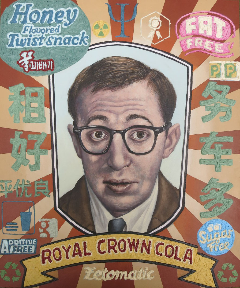Gemälde 527 Royal Crown Cola, Acryl auf Hartfaserplatte, 2016, 50 x 60 cm