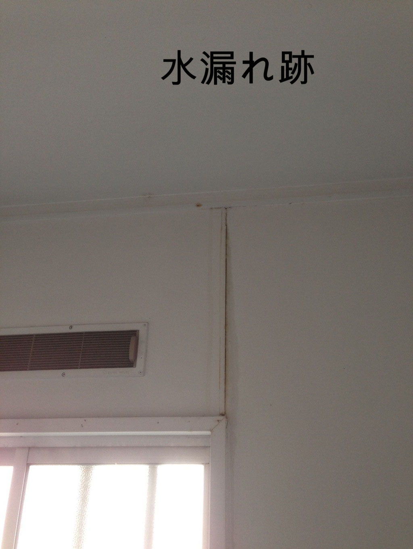 賃貸アパート 浴室壁 塗装前