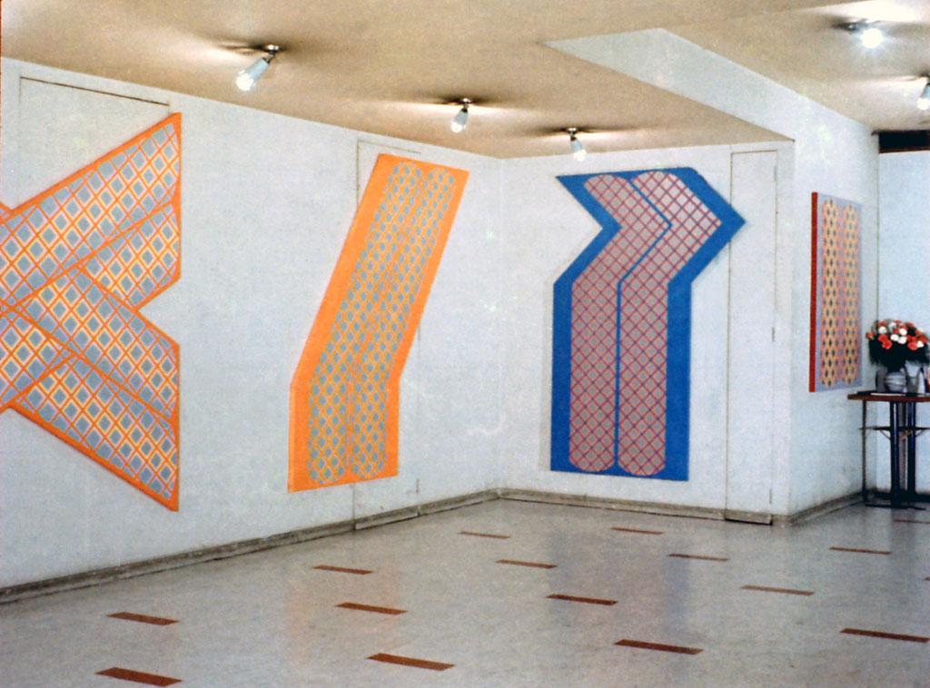 1967年 椿近代画廊 新宿/東京