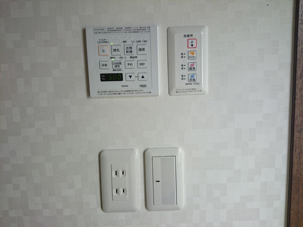 洗面脱衣室暖房 スイッチ パナソニック コスモワイドスイッチ コンセント
