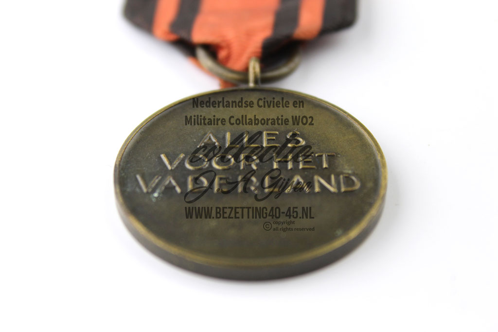 Dutch SS SA W.A. Old Fighters Madel WA Oudstrijders medaille achterkant.  ( NSB Badge )