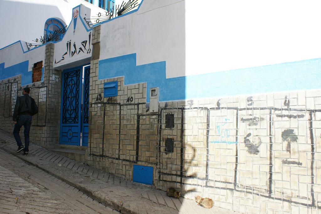 Die Schule der Jüngeren in der oberen Kasbah