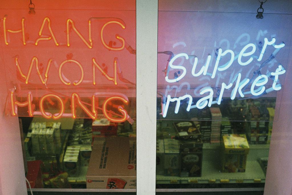 'Hang Won Hong'