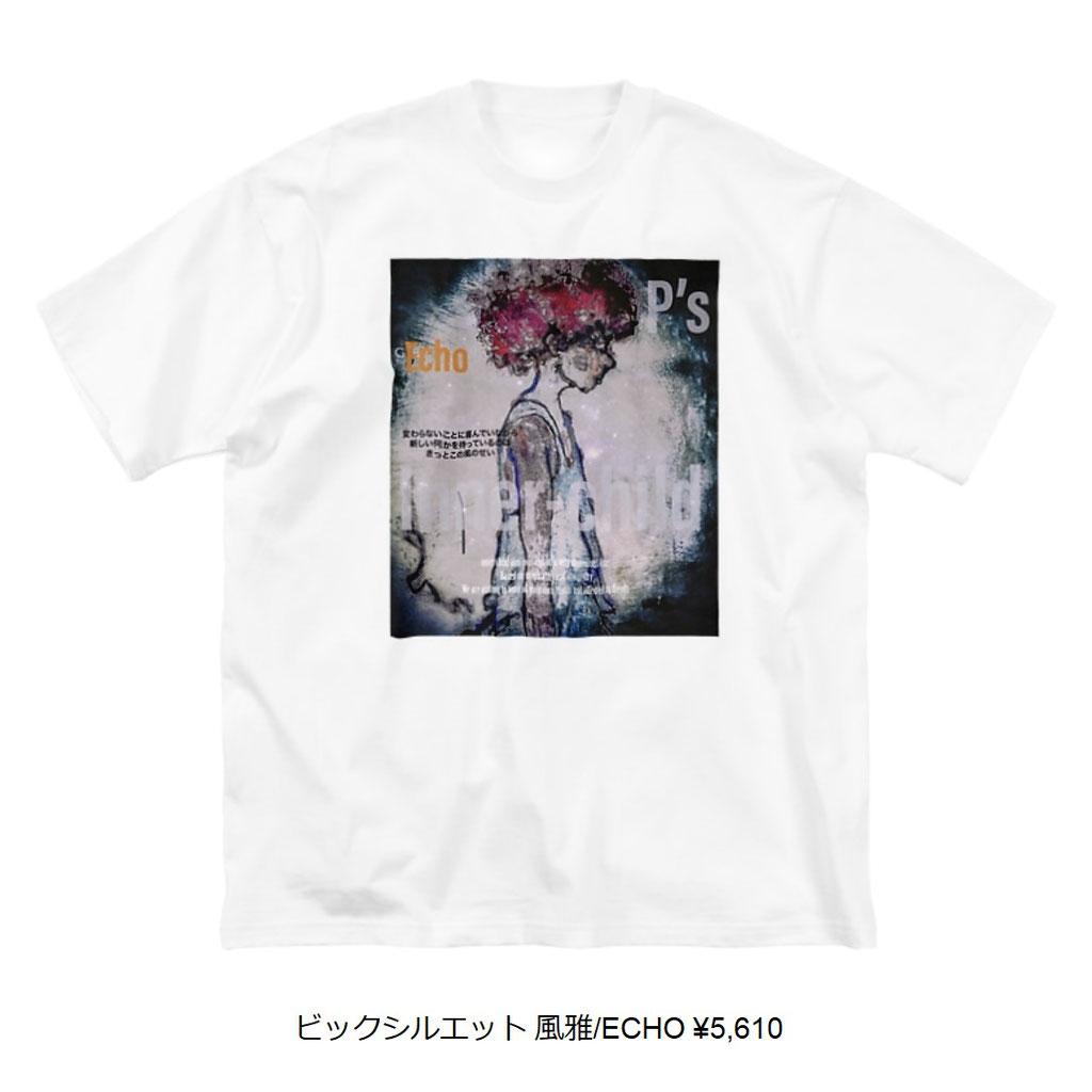 https://suzuri.jp/hagu_umitsuki/7534244/big-t-shirt/l/white