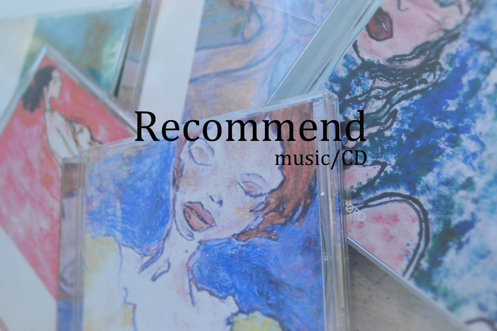 音楽/ミュージシャン/PV