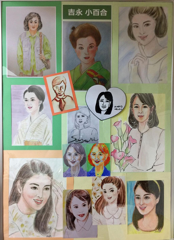 吉永小百合さんの美人画を描いてみよう!