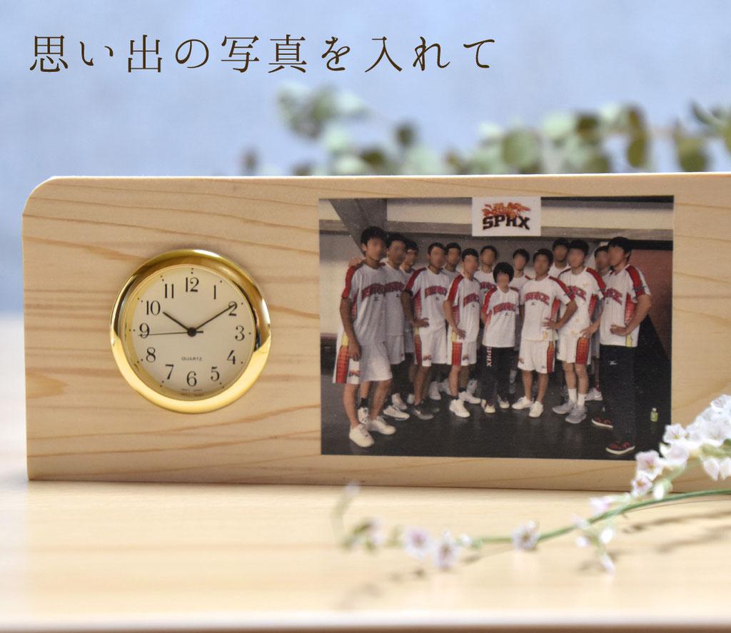 思い出の写真を入れた記念時計