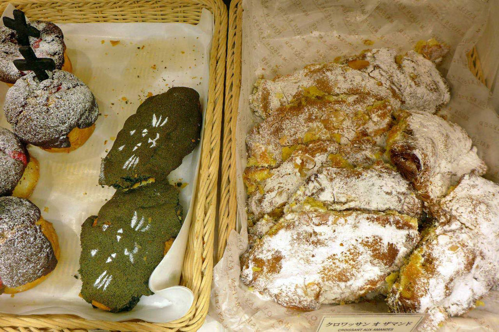 Croissants wie aus Frankreich, Food Hall ISETAN Shinjuku, Tokio
