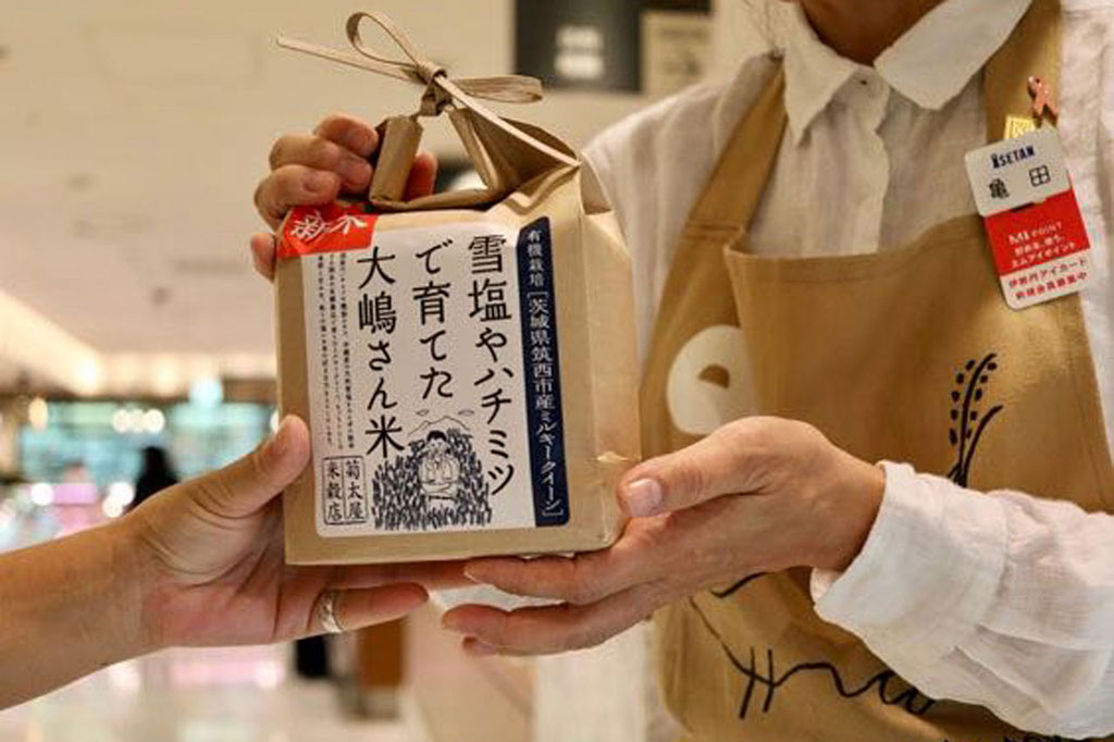 Japanischer Premium Reis als Souvenir, ISETAN Shinjuku Tokio