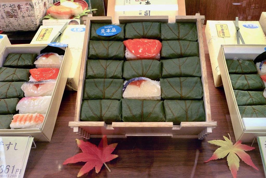 Sushi Boxen als wahre Kunstwerke, Isetan Food Hall Shinjuku Tokio