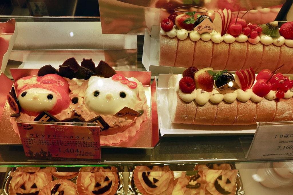 Tokio Tipp Food Hall ISETAN Kaufhaus Shinjuku