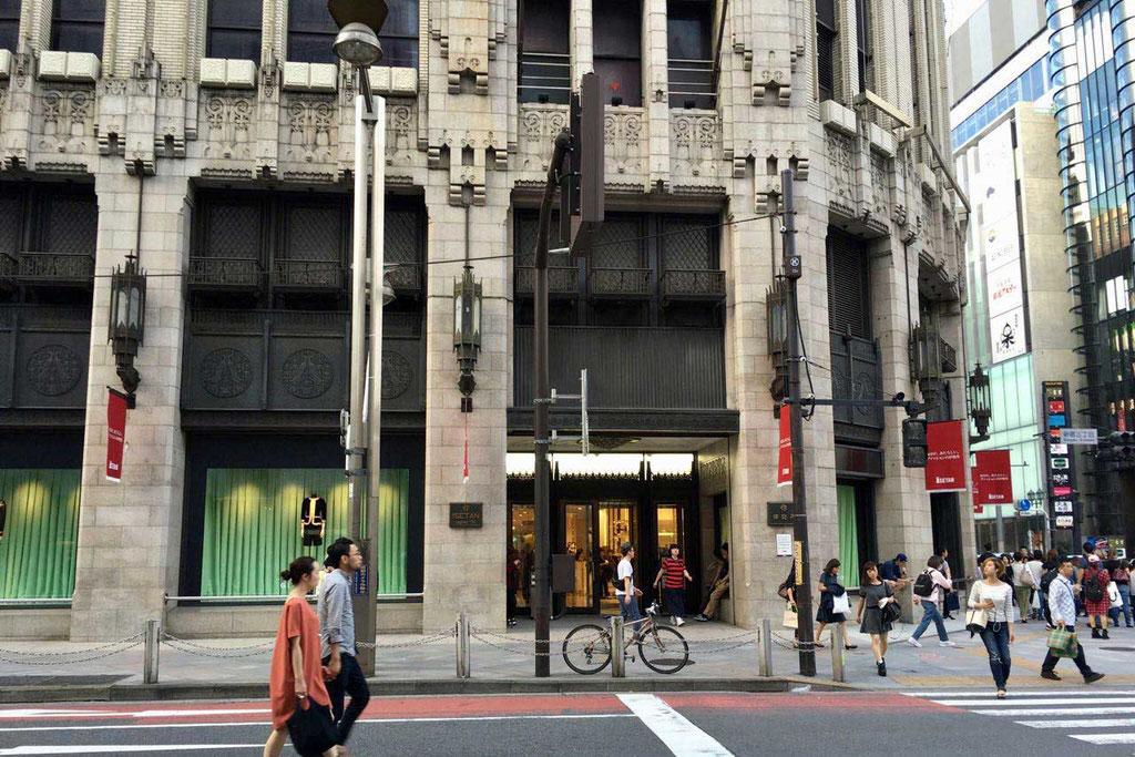 ISETAN Luxuskaufhaus in Shinjuku, Tokio
