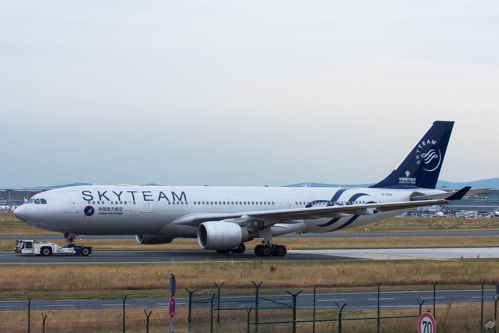 A330-200 (B-6528)