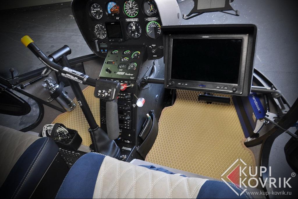 Коврики EVA для вертолета Robinson Helicopter R66