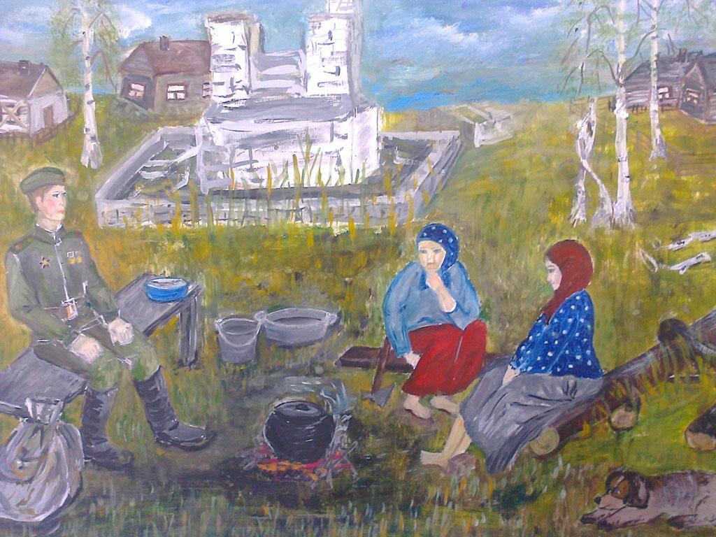 «Возвращение», Кирпичникова Арина, 15 лет