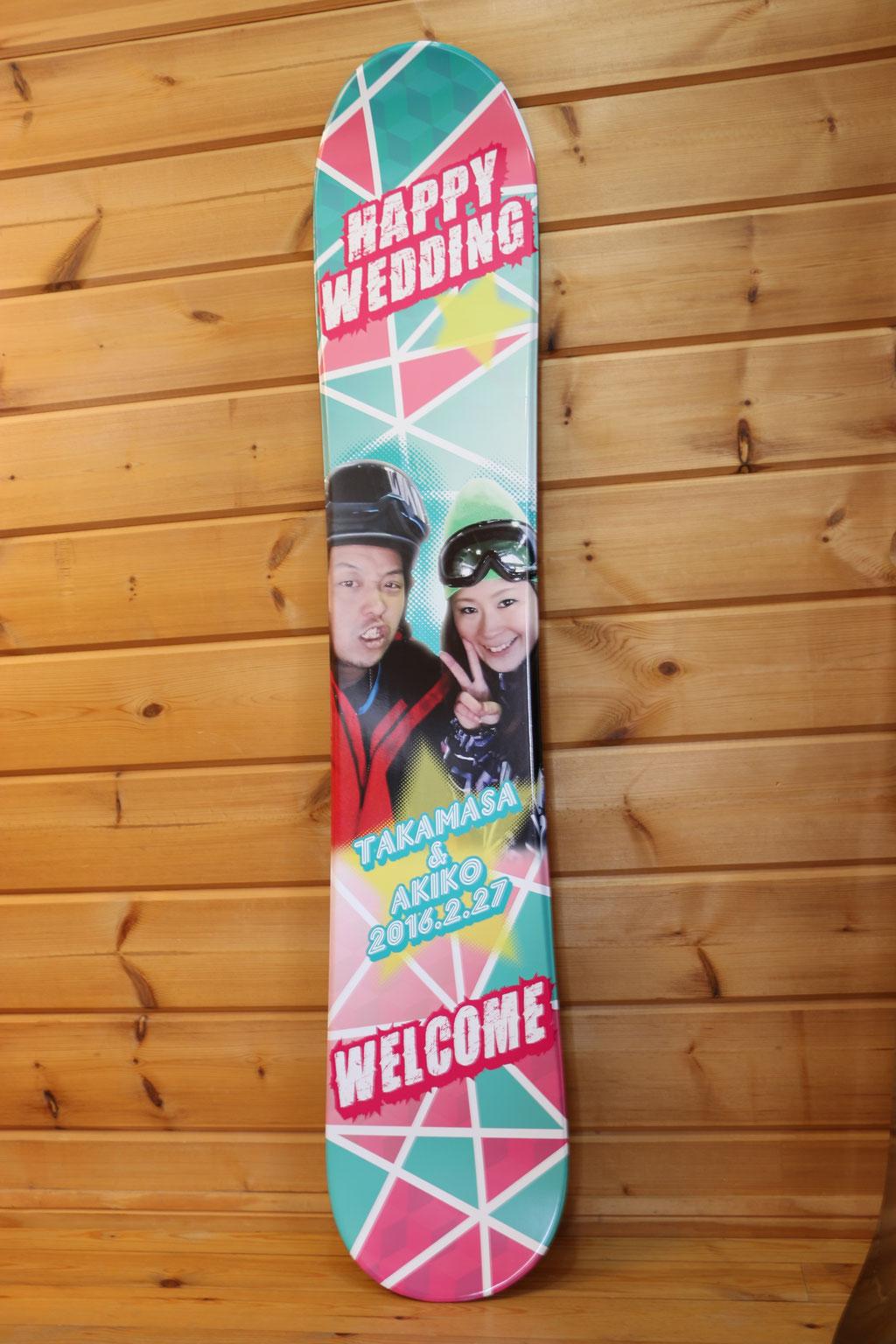 ウェルカムボード スノーボード 作例32