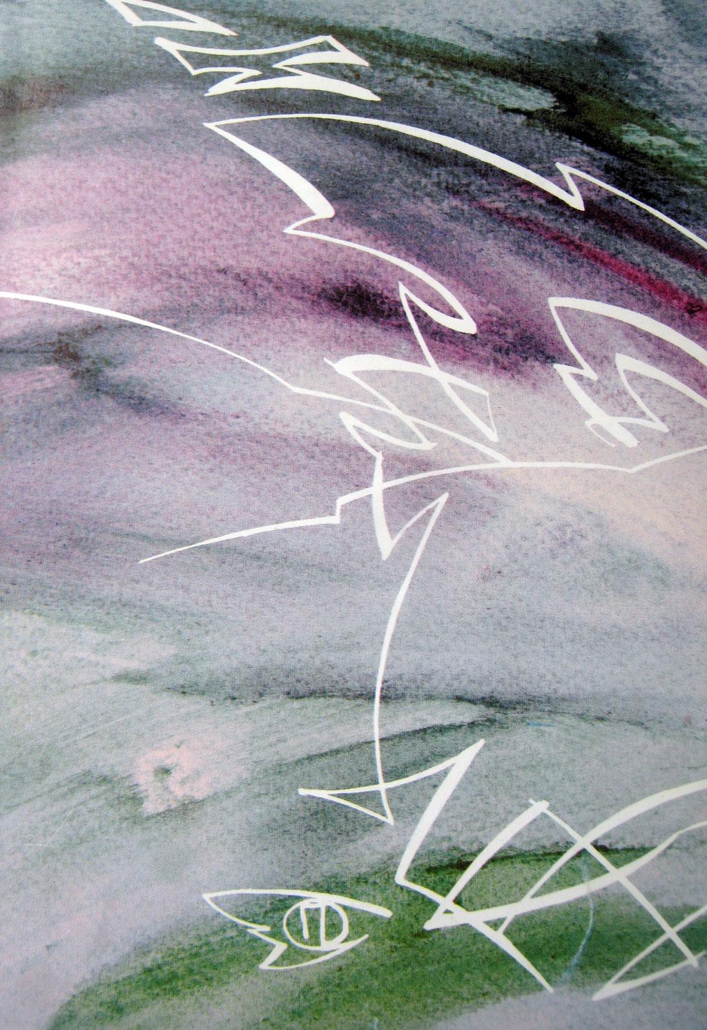 """Попова Ольга. Обложка к лирике Николая Гладких """"Царевна, спящая в груди"""" 1998г"""
