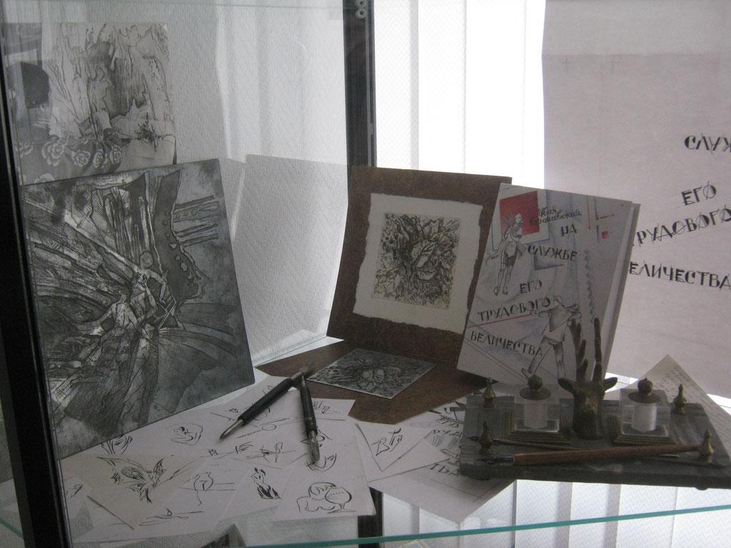 Выставка Книжной иллюстрации Ольги Поповой В Белгородском государственном литературном музее 2014