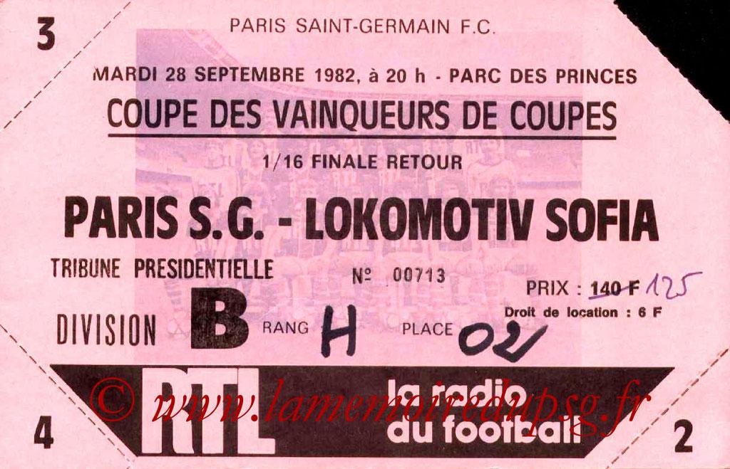 Ticket  PSG-Lokomotiv Sofia  1982-83