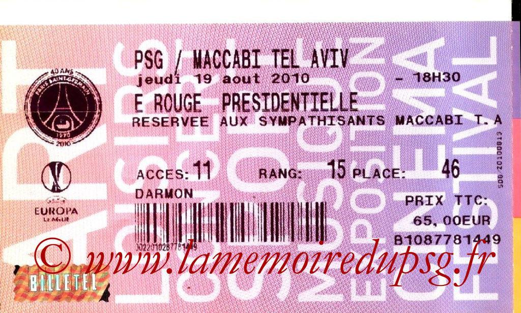 Ticket PSG-Maccabi Tel-Aviv  2008-09