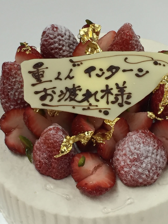七尾で食べるのを楽しみにしていた、ル ミュゼ  ドゥ アッシュ のケーキ!