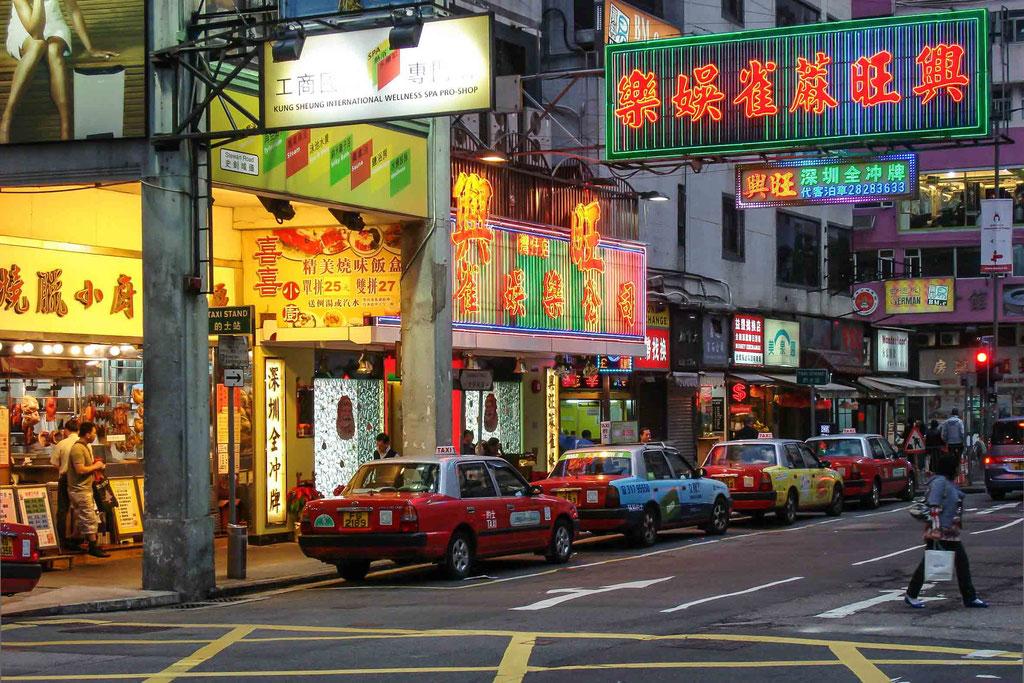 Wan Chai, Hong Kong Island (HK)