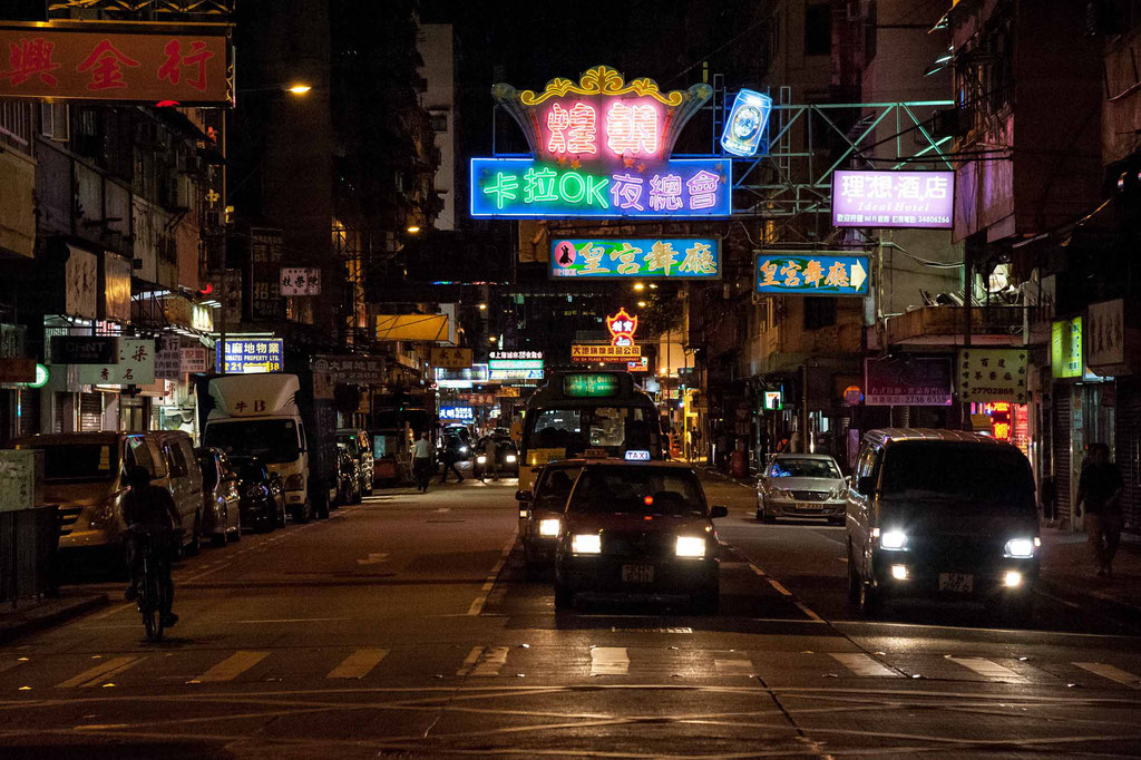 Man Ming Lane, Kowloon (HK)