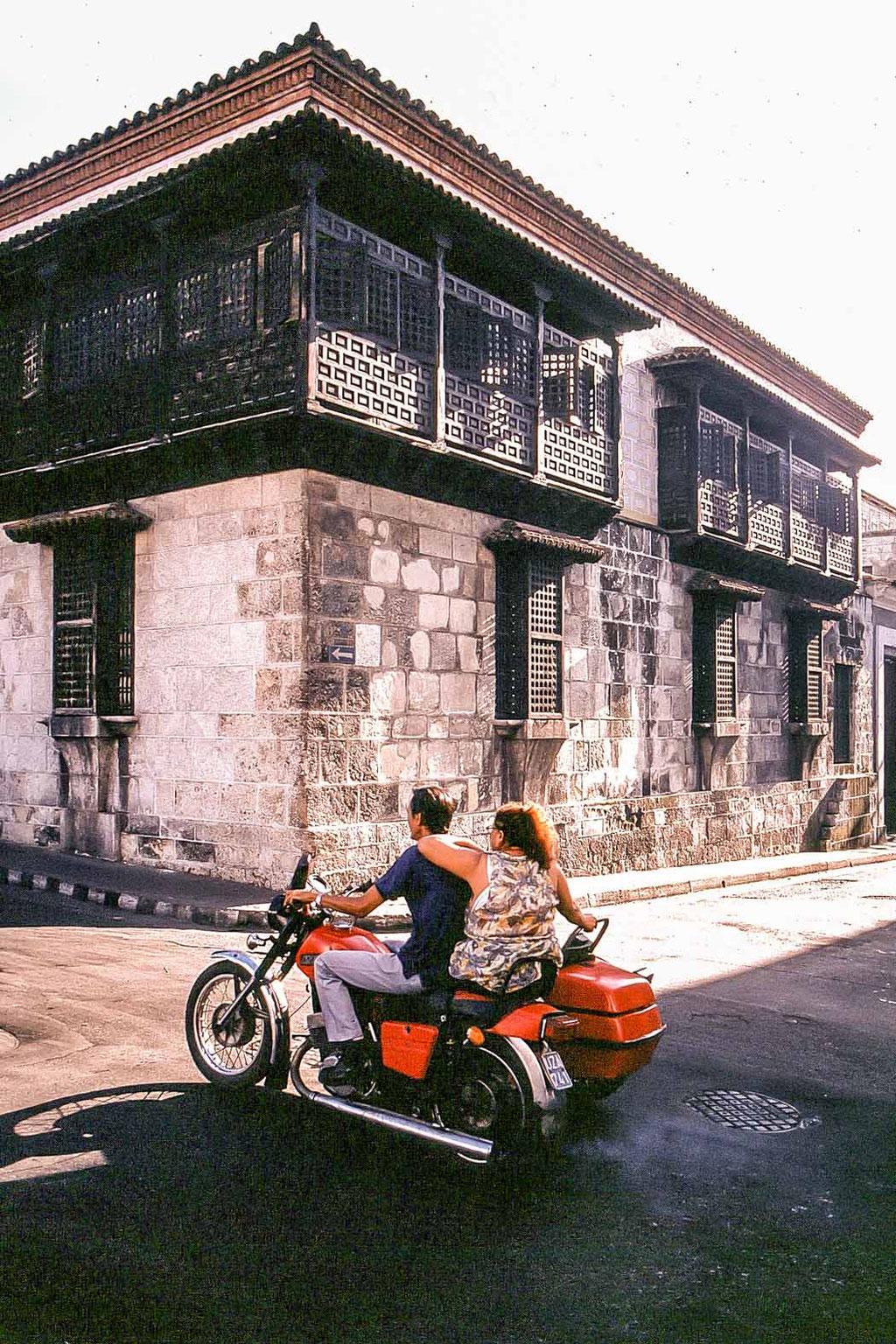 Diego Velázquez Museum, Santiago de Cuba, Cuba