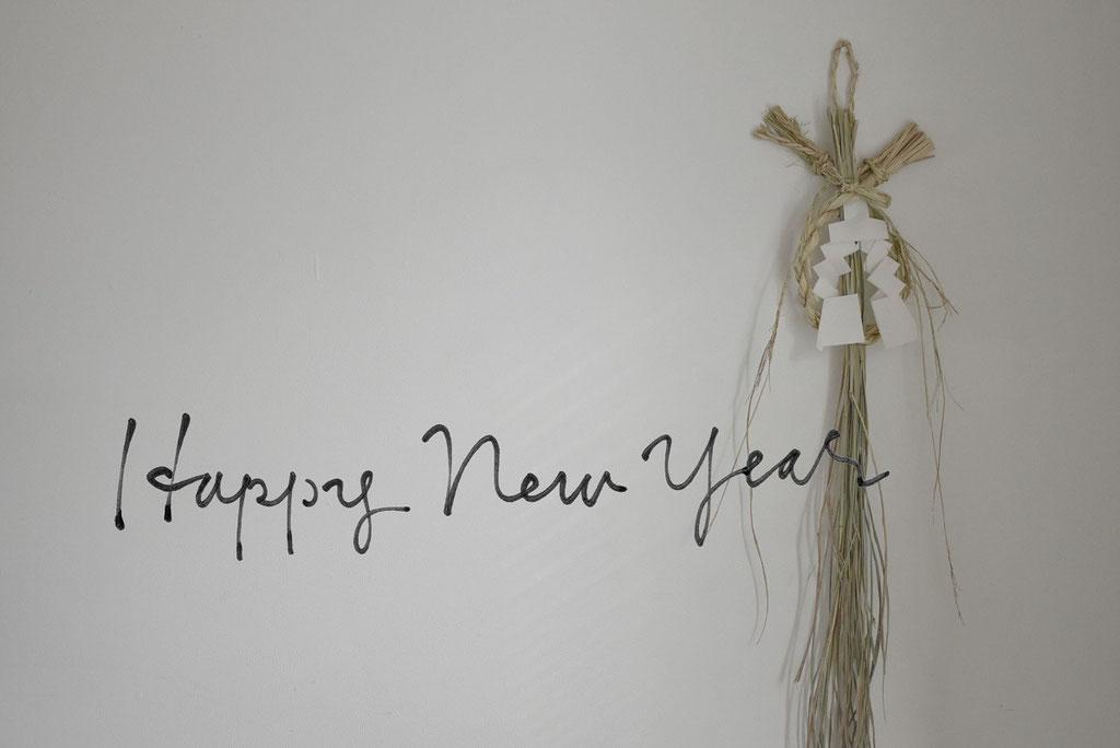 happy new year 今年もよろしくお願いします