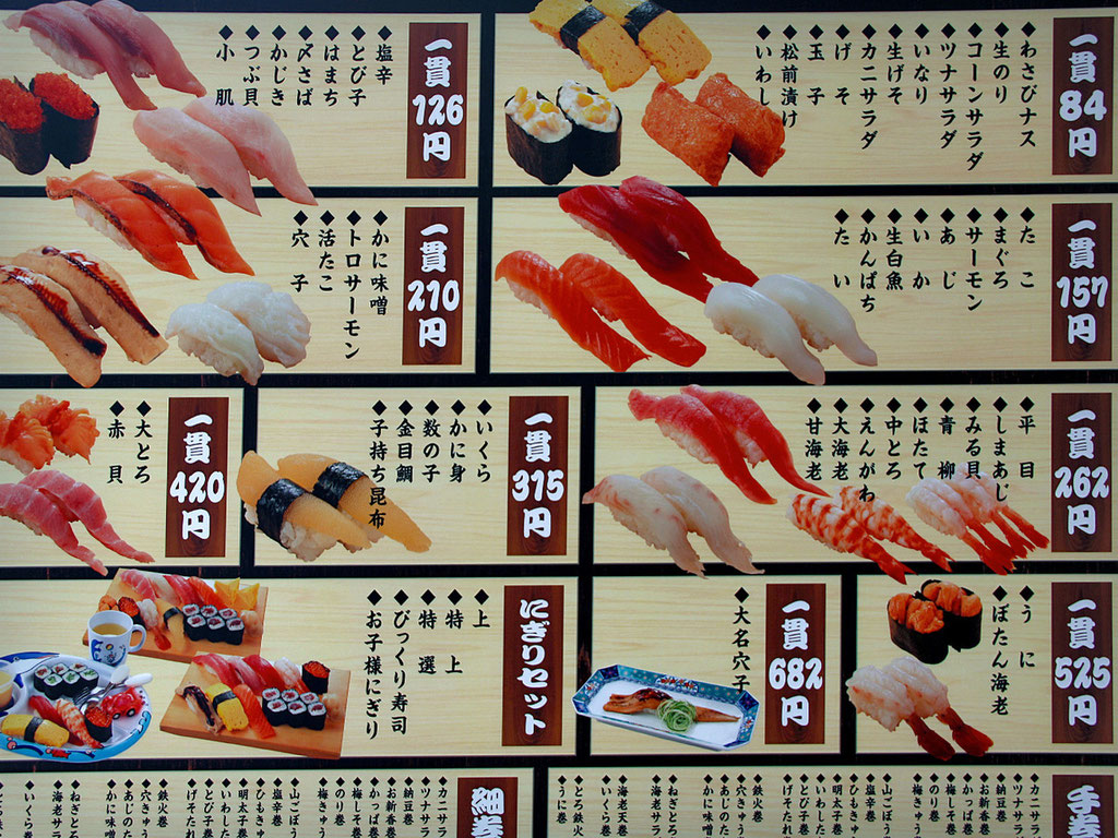 Sushi is not expensive in Tokyo. Japan 2013 © Sabrina Iovino | JustOneWayTicket.com