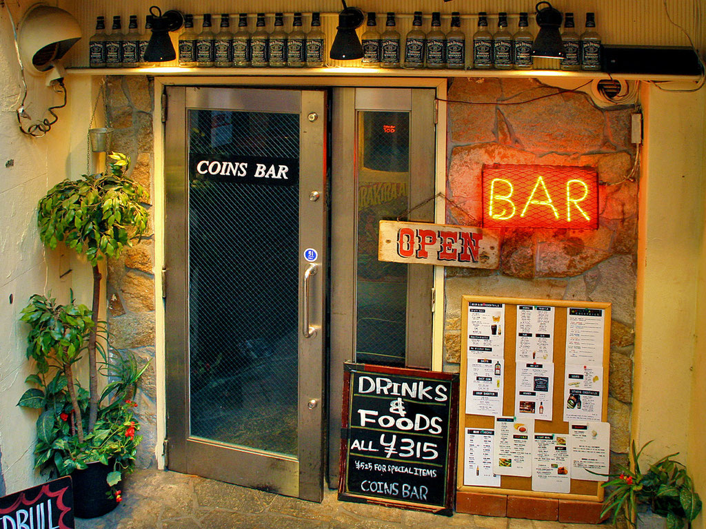 Coins Bar in Shibuya, a cheap place, many foreigners hang out here as well. Tokyo, Japan 2013 © Sabrina Iovino | JustOneWayTicket.com