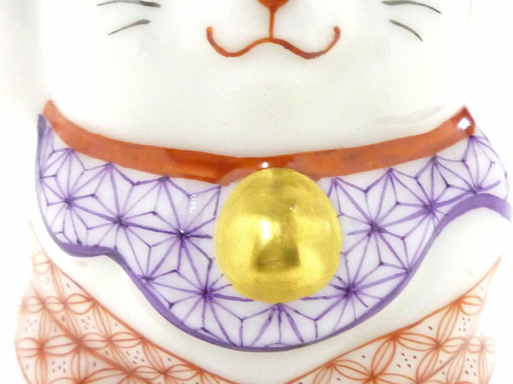 九谷焼通販 おしゃれ  招き猫 縁起物 幸福 インテリア 右手 赤絵細描(金運) チビ猫 本金 鈴の図