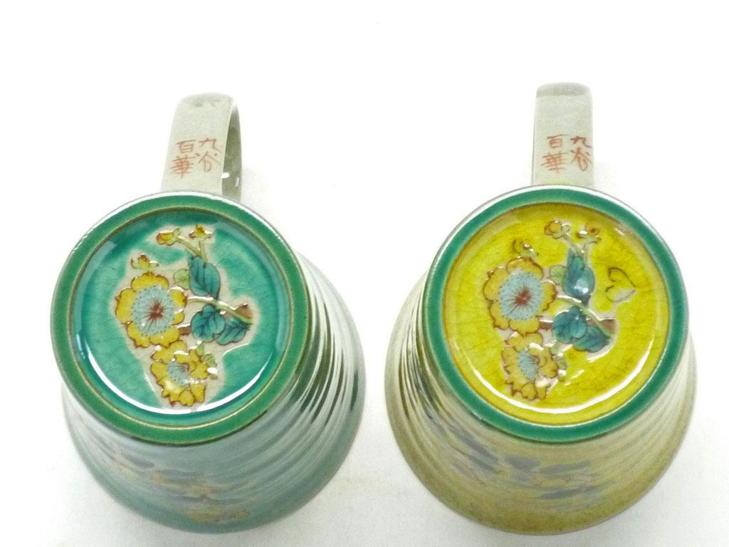 九谷焼【ペアマグカップ】金糸梅に鳥 緑&黄塗り 裏絵