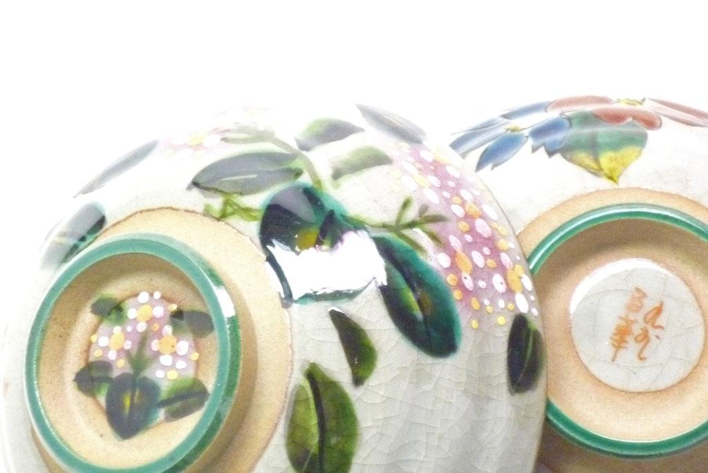 九谷焼通販 おしゃれな飯碗 ご飯茶碗 ペア飯碗 がく紫陽花ピンク+ピンク&山茶花 高台の図