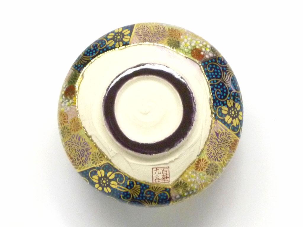 百華園 九谷焼 抹茶碗 青粒+金花詰(傑作)