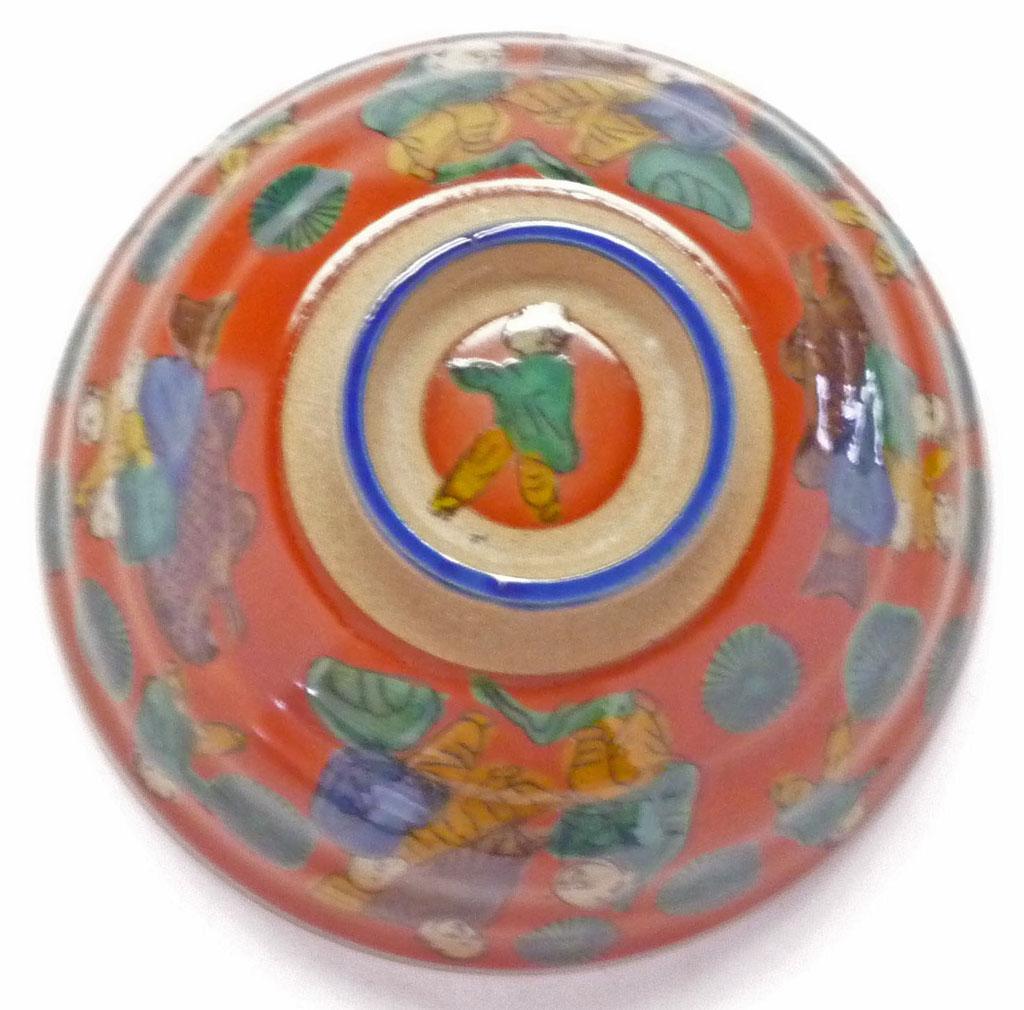 九谷焼『飯碗』木米写し 裏絵