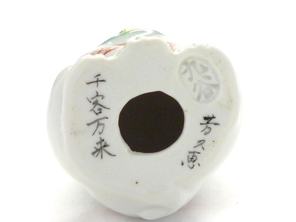 九谷焼【ペアチビ招き猫】赤絵細描(木箱入り)