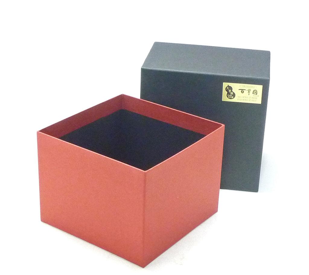 九谷焼酒井百華園 商品の箱 黒赤箱